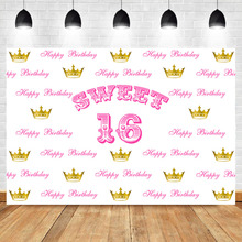Neoback Crown 16th Birthday Party Photography Backdrops Sweet Girl Pink Step and repeat Custom Photo Background Photophone