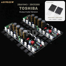 2ch a60 + placa do amplificador de potência 2sa1943/2sc5200 ou mjl4281a/mjl4302a referência accuphase a60 feedback atual