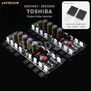 Image 1 - 2ch a60 + placa do amplificador de potência 2sa1943/2sc5200 ou mjl4281a/mjl4302a referência accuphase a60 feedback atual