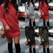 Women's Plain Sweater Jumper Mini Dress Long Sleeve Pullover Sweatshirt Tops lantern sleeve plain pullover sweater