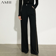 AMII Minimalism Autumn Fashion Spliced Black Women trousers Causal High Waist Loose Long Female Pants 12040267