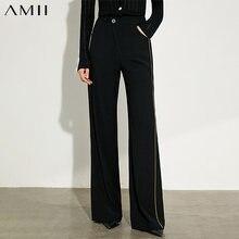 AMII minimalisme automne mode épissé noir femmes pantalon casual taille haute ample longue femme pantalon 12040267