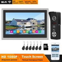 HomeFong اللاسلكية واي فاي الذكية فيديو باب الهاتف نظام اتصال داخلي 10 بوصة تعمل باللمس HD 1080P كاميرا الجرس دعم بطاقة الضرب