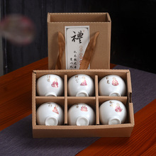 6pcs Kung Fu Tea Cup Set Hand Painted Ceramic China Travel Bowl Chinese Porcelain Teacup Creative Gifts