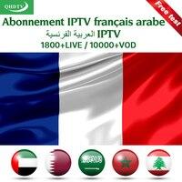 QHDTV IPTV France Arabic IP TV Netherlands Belgium 1 Year QHDTV IPTV M3U Subscription France Arabic Code Italy Spain French IPTV