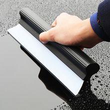 Щетка стеклоочиститель для автомобиля силиконовая с алмазным