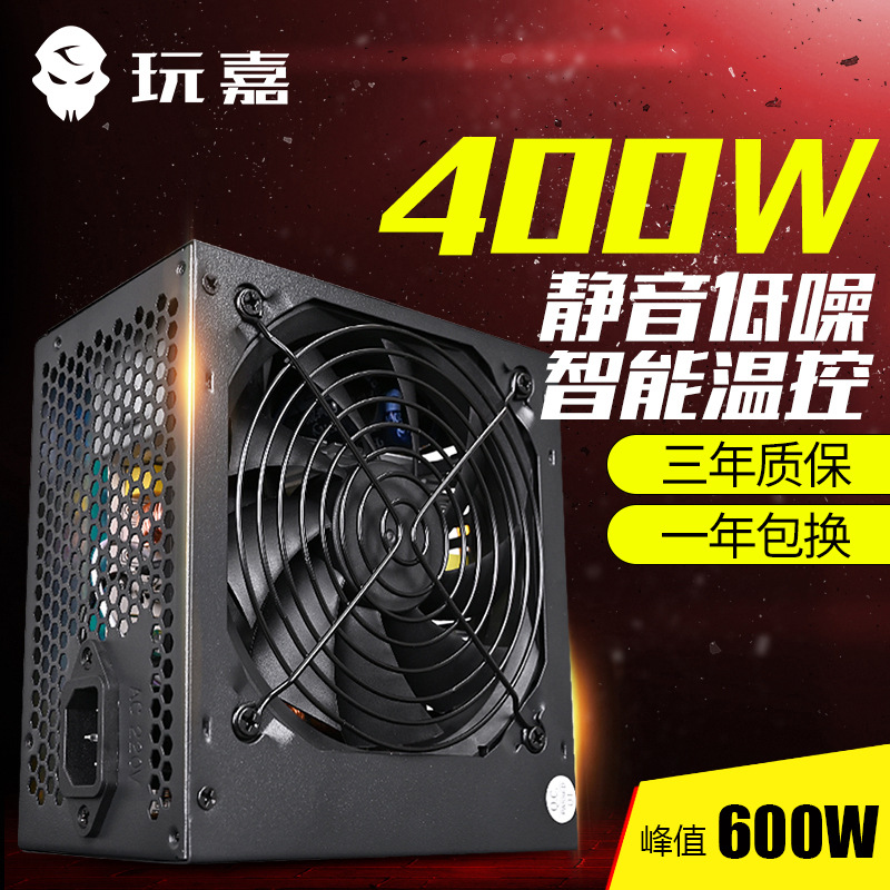 Play Jia CP780 Computer Power Supply Desktop Main Machine Power Supply Rated 400W For Home & Office Use Game Power Supply Of PC