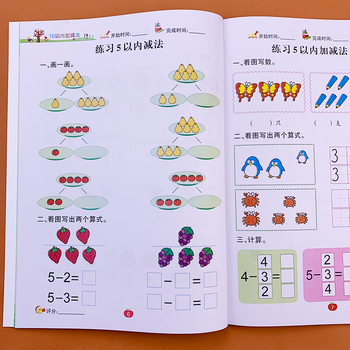 Arabic Addition and subtraction Learning math With Pictures book for Early education copybook Children Calligraphy Book For Kid what constitutes an appropriate education for autistic children