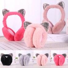 Складные кошачьи наушники с блестками для женщин и девушек, меховые плюшевые теплые наушники, повязка на голову с блестками, Мультяшные 3D наушники