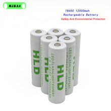 10pcs 18650 rechargeable battery 12000mah 3.7V(Not AA/AAA battery)  li ion 18650 battery for Led Flashlight Battery 18650 18650 3 7v rechargeable li ion battery eu us plug aaa aa 18650 14500 10440 universal charger for led flashlight torch headlamp