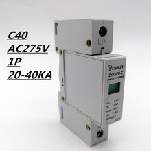 цена на c40-1P 40KA ~275V 385V 420V AC SPD House Surge Protector Protective Low-voltage Arrester Device 1P+N Lightning protection