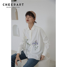 Cheerart White Simple Embroidery Blouse Women Loose Top Floral Embroidered Long Sleeve Shirt Frog Button Blouse Fall Clothing