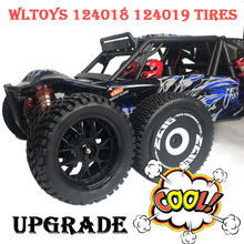Upgrade Parts Front Rear Tires 144001 124018 124019 RC Car spare parts for WLtoys1/14 1/12 RC Car