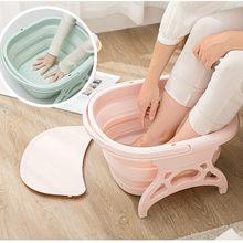 Wiadro do moczenia stóp z pokrywką składana wanna do kąpieli piankowa wiadro do masażu przenośna wanna do mycia stóp Sauna wanna wiadro łazienkowe