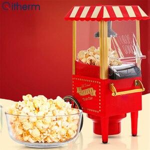 Electric Popcorn Machine Small Mini Automatic Carnival Popcorn Maker 1200W Corn Making Machine For Household DIY Corn Popper
