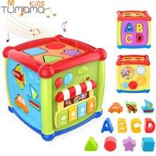 Многофункциональная музыкальная светящаяся головоломка игрушки