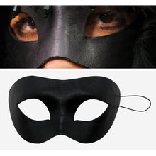helloween mask Masquerade Half Face Mask For Party Costume Ball half face masks festival mask(China)