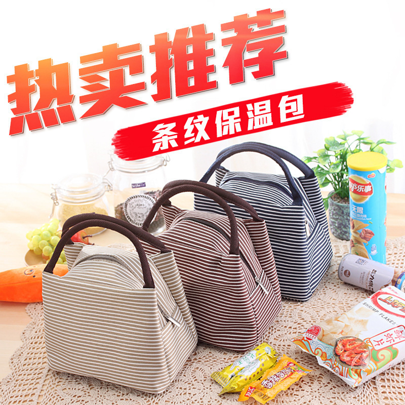 2018 New Style Stripe Insulation Bag Mommy Bento Box Bag Ice Pack Fresh-keeping Bag Hand White Collar Lunch Lunch Box Bag Small