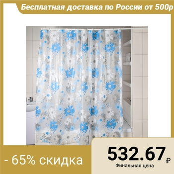 Curtain for the bathroom 180 × 180 cm, Cornflowers, EVA