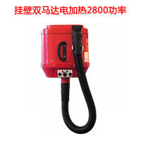 H1 Most Cheap Dog Grooming Dryer Bs 2400 Pet Hair Dryer Blower Db ALL Plug Red/ Blue Color Fast Hair Dryer Professional