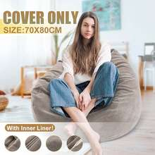 Lazy Sofas Cover Chairs Cover with Inner Liner Warm Corduroy Lounger Seat Bean Bag Pouf Puff Couch Tatami Living Room 70x80cm(China)