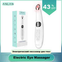 ANLAN Electric Eye Massager Anti Wrinkle Eye Massage Anti Aging Eye Care LED Screen Hot Massage USB Rechargeable Massage Device