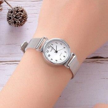 Relojes de plata simples para mujer, correa de malla de acero inoxidable, reloj de pulsera de cuarzo salvaje Casual de moda, reloj de pulsera, reloj femenino