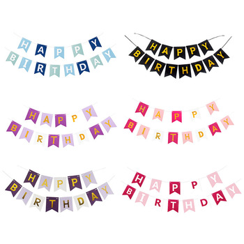 Happy Birthday Banner First Birthday Boy Girl Party Supplies Paper Garland Bunting Banner Baby Shower Birthday Decoration space banner party decoration baby shower birthday banner party supplies kids boy girl birthday decoration bunting garland flags
