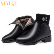AIYUQI 2019 Winter Ladies' Boots Genuine Leather Round Head With Casual Warm Women's Ankle Boots Large Size 41 42 43 Shoes Women(China)