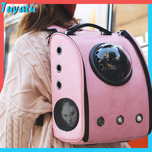 Pet Cat Bags for Cats Kitty Cat Backpack Window Bag Cat Carrier Capsule Great Ball Bags for Cats Kitten Outdoor Pet Mochila Gato(China)