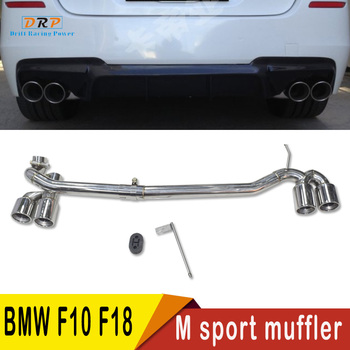 1 set 4 out stainless steel Car Exhaust pipe Muffler tip tailpipe for BMW 5 series F18,F10,520,523 525,528 530 M SPORT