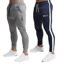 2021 Casual Skinny Pants Mens Joggers Sweatpants Fitness Workout Brand Track pants New Autumn Male Fashion Trousers