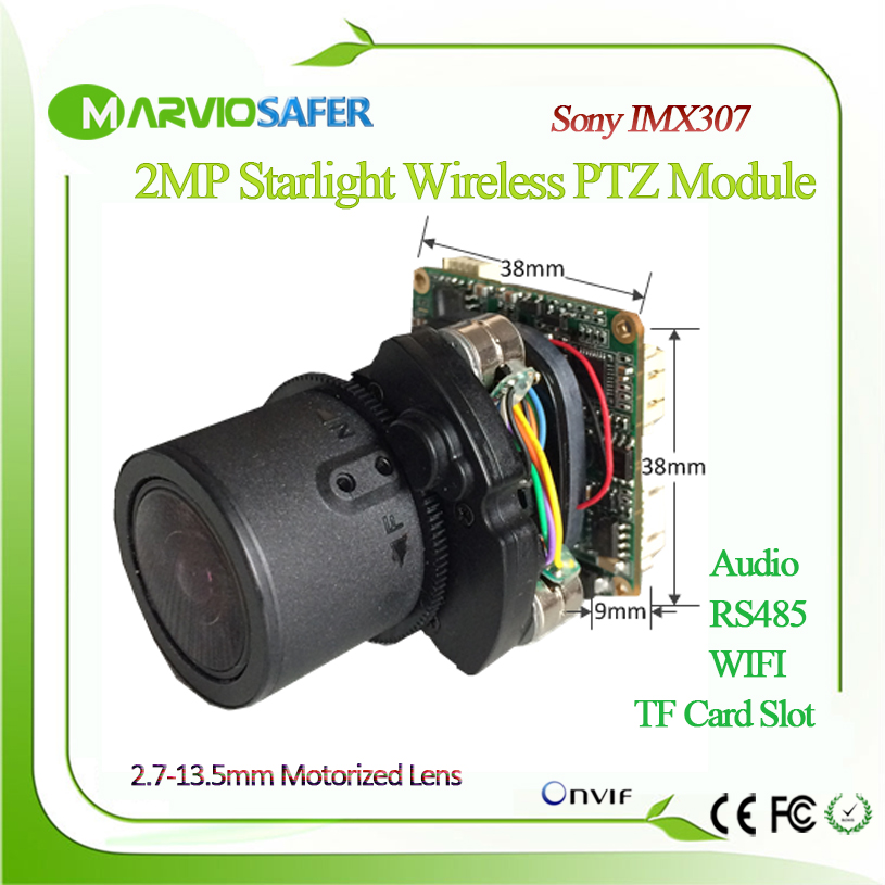 H.265 1080P Wireless IP PTZ Camera Module 2.7-13.5mm Motorized Lens 5X Optical Zoom, Hi3516E + Sony IMX307, Onvif Audio RS485 image