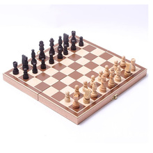 International Chess 34 * 34cm Funny Folding Folable Wooden Set Board Game Sports Entertainment