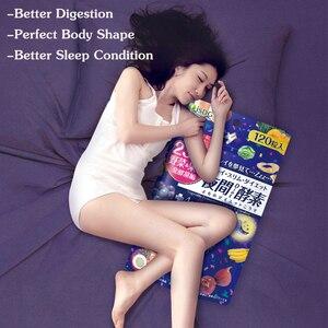 Image 5 - ISDG suppléments alimentaires, enzymes de nuit, produits pour la perte de poids, acides aminés essentiels pour la santé, pilules de régime, comprimés brûlants de graisses
