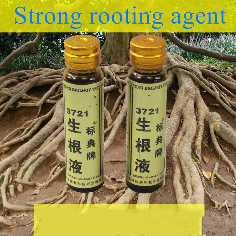Liquid 3721 Rooting Agent Plant Flower Transplant Fertilizer For Bonsai Rapid Growth Root Medicinal Hormone Regulators Control