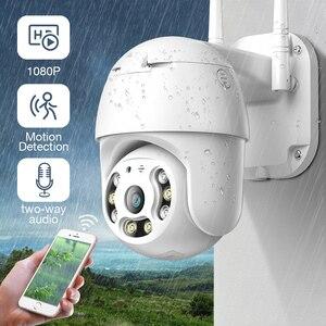 Image 1 - SDETER 1080P PTZ Sicherheit WIFI Kamera Outdoor Speed Dome Drahtlose Ip kamera CCTV Pan Tilt 4X Zoom IR Netzwerk überwachung 720P