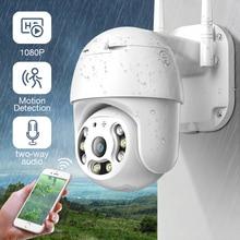 SDETER 1080P PTZ الأمن واي فاي كاميرا في الهواء الطلق سرعة قبة كاميرا IP لاسلكية CCTV عموم إمالة 4X التكبير IR شبكة مراقبة 720P