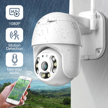 Sdeter 1080P Ptz Beveiliging Wifi Camera Outdoor Speed Dome Wireless Ip Camera Cctv Pan Tilt 4X Zoom Ir Netwerk surveillance 720P
