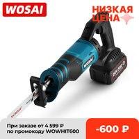 WOSAI 20V Elektro-stichsäge Einstellbare Drei Orientierungen Modi Schneiden Bürstenlosen Sah Tragbare Cordless Power Tools