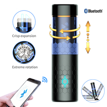 Male Masturbator Bluetooth Control Automatic Telescopic Rotating Aircraft Cup Electric Masturbation Cup Real Vagina Sex Toys