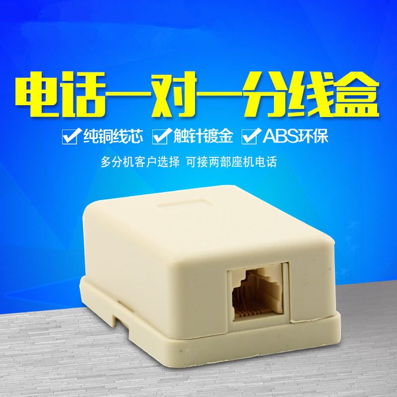 Phone 1 In 1 Out Simplicity Desktop Junction Box Desktop Box Telephone Junction Box Cable Seperater Sub-a