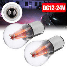 цена на 2pcs/set 4LED 1157 BAY15D 3W 12V/24V Red Car Reverse Backup Tail Stop Brake Light Bulb Backup Reversing Lamp