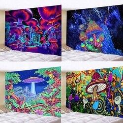 3d Print Trippy Mushroom Tapestry Hippie Colorful Art Tapiz Wall Hanging Tapestries (150*100CM/150*130cm/200*150cm)