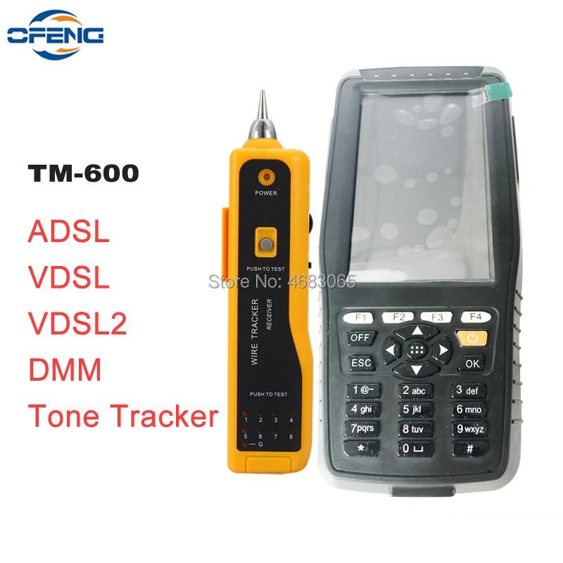 TM-600 VDSL VDSL2 Tester ADSL WAN & LAN Tester xDSL Line Test Equipment With Basic Version + Tone Tracker Function