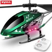 Chegada nova syma rc helicóptero S107H E com função pairar 3.5ch rc helicópteros presente voando brinquedos para meninos crianças|Helicópteros rc| |  -