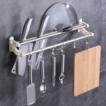 Kitchen Storage Rack Stainless Steel Knife Holder Wall Hanging Kitchen Supplies Pot Rack Wall Free Punching Rack