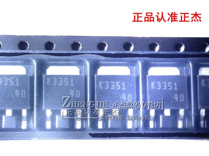 20pcs//lot AON7408 AO7408 7408 MOSFET QFN-8