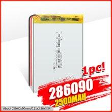 Batterie lithium polymère Rechargeable, 286090, 2500 mah, 3.7 V, pour MP3 MP4 MP5 GPS PSP MID Bluetooth casque