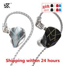 KZ ASX 20BA słuchawki 20 zbalansowana armatura sportowy zestaw słuchawkowy z redukcją szumów muzyka słuchawki douszne KZ ASF ZSX C10 PRO AS16 AS12 CA16 tanie tanio Wyważone CN (pochodzenie) PRZEWODOWY 106±3dB 1 25m Do gier wideo do telefonu komórkowego Słuchawki HiFi Liniowa Zestaw wymiennych poduszek do słuchawek